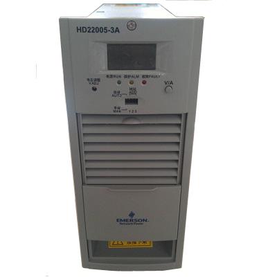 HD22005-3A充电模块